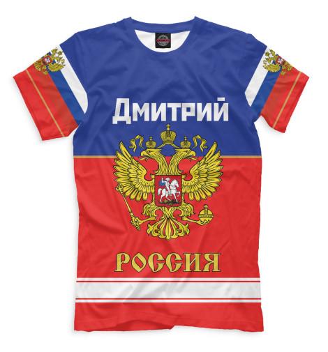 Футболка Print Bar Хоккеист Дмитрий print bar хоккеист дмитрий