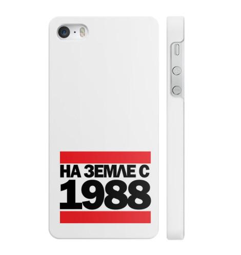 Купить Чехлы На Земле с 1988 DVV-670383-che-2