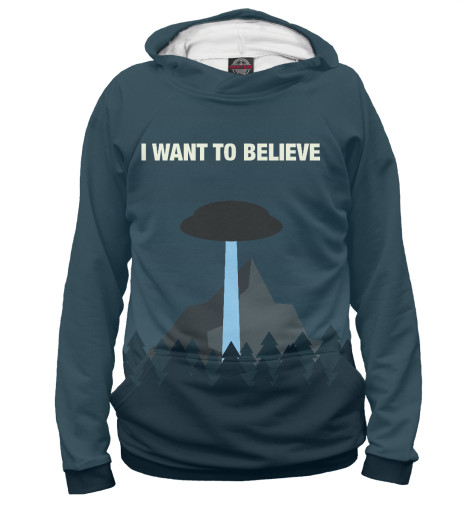 Худи Print Bar I want to believe детская кожаная обувь to want to ps14xz018 2015