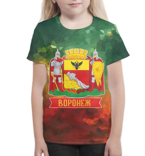 Футболки На Заказ В Воронеже