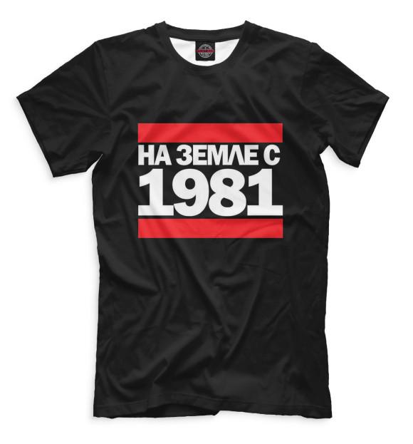 Купить Мужская футболка На Земле с 1981 DVO-747673-fut-2