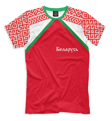 Футболка Print Bar Беларусь