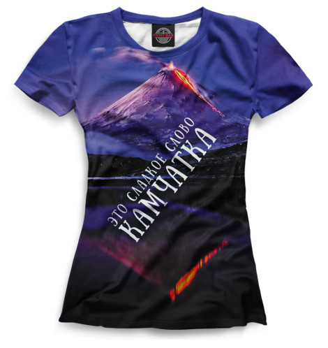 Женская футболка Камчатка