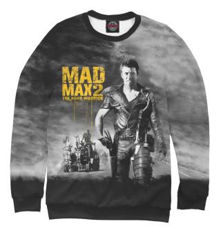 Свитшот Безумный Макс (4)