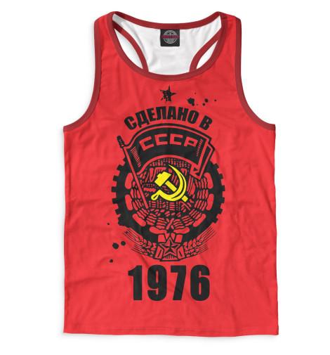 Майка борцовка Print Bar Сделано в СССР — 1976 худи print bar сделано в ссср 1976