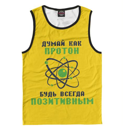 Майка Print Bar Думай как протон, будь всегда позитивным надина в ред будь стройной всегда