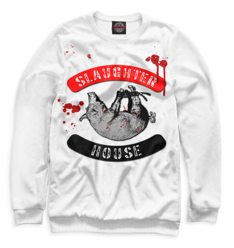 Женский свитшот Slaughterhouse