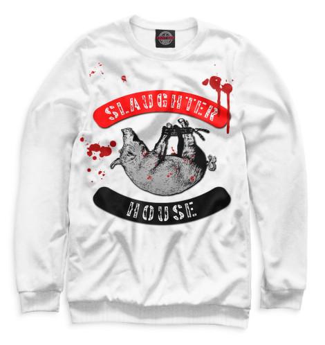 Мужской свитшот Slaughterhouse