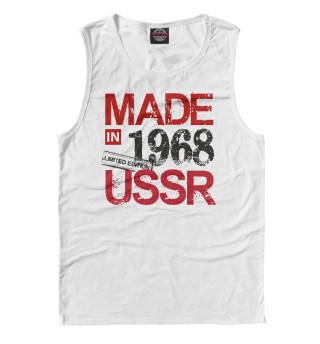 Made in USSR 1968