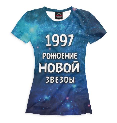 Футболка Print Bar 1997 — рождение новой звезды футболка print bar 1984 рождение новой звезды