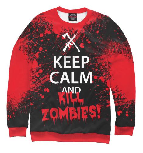 Свитшот Print Bar Keep Calm & Kill Zombies толстовка wearcraft premium унисекс printio keep calm until laters baby 50 оттенков серого