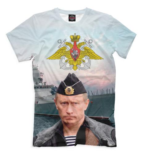 Футболка Print Bar ВМФ Путин майка print bar путин вмф