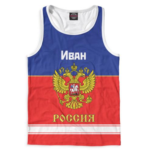 Майка борцовка Print Bar Хоккеист Иван иван комлев ковыль