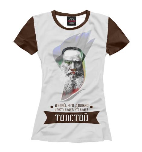 Футболка Print Bar Лев Толстой лев толстой записки мужа