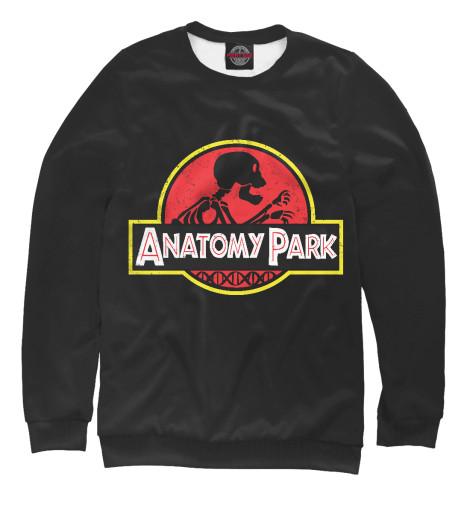 Свитшот Print Bar Anatomy Park anatomy of a disappearance