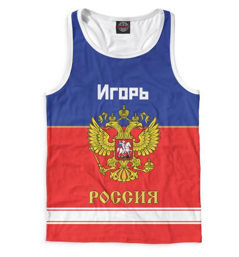 Майка борцовка Print Bar Хоккеист Игорь игорь атаманенко кгб последний аргумент