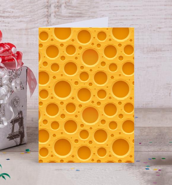Сыр открытка, открытки