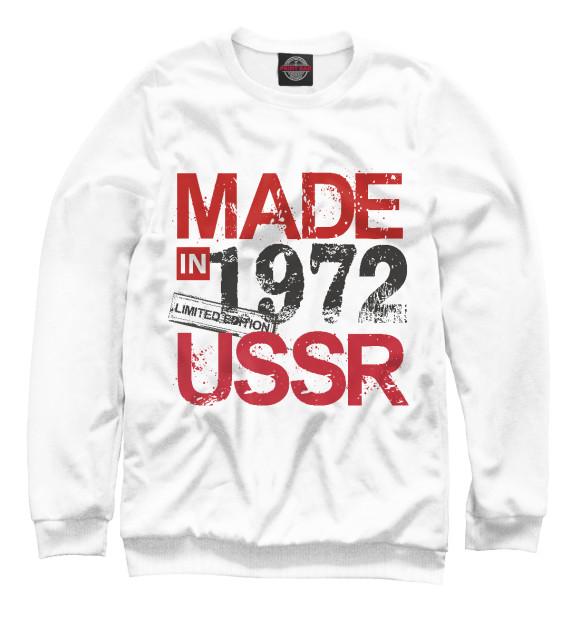 Купить Женский свитшот 1972 год рождения DSA-810641-swi-1