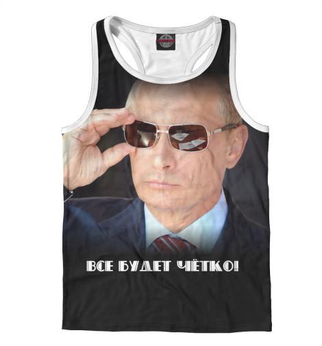 Майка борцовка Print Bar Путин майка print bar путин