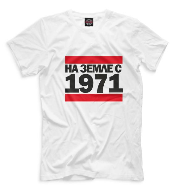 Купить Мужская футболка На Земле с 1971 DSI-940999-fut-2