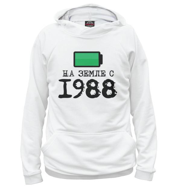 Купить Мужское худи На Земле с 1988 DVV-836981-hud-2