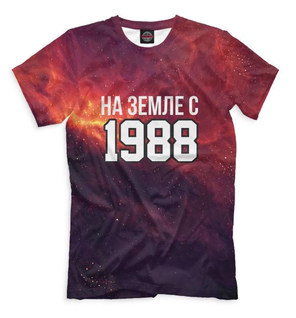 Купить Мужская футболка На Земле с 1988 DVV-225836-fut-2
