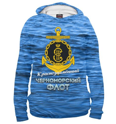 Худи Print Bar Черноморский флот ВМФ худи print bar бч 4 вмф
