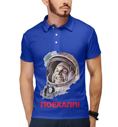 Поло Print Bar Первые в космосе железняков александр борисович поехали мы – первые в космосе