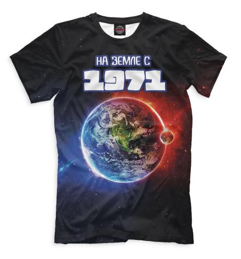 Купить Мужская футболка На Земле с 1971 DSI-229733-fut-2