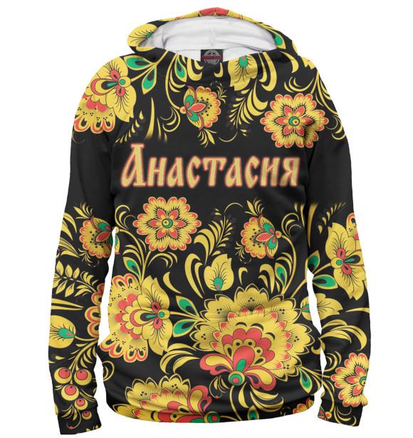 Купить Худи для девочки Анастасия ANS-602992-hud-1