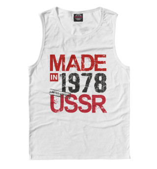Made in USSR 1978