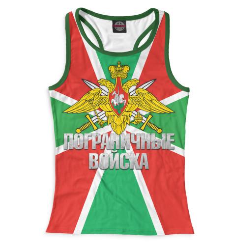 Майка борцовка Print Bar Пограничные войска флаг автомобильный ratel пограничные войска россии двухсторонний 30 х 40 см