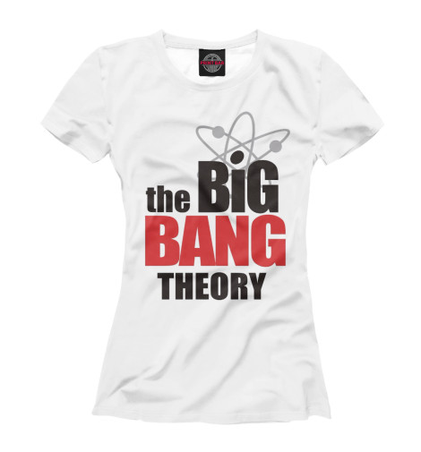 Футболка Print Bar The Big Bang Theory george and the big bang