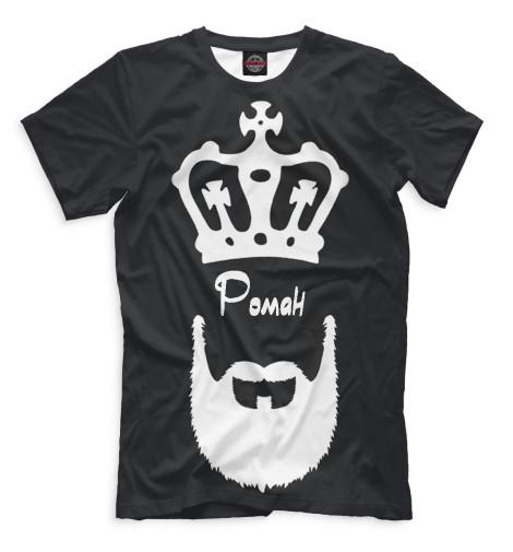 Футболка Print Bar Роман — борода и корона автомобильную тв антенну корона