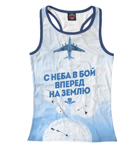 Майка борцовка Print Bar С неба в бой ВДВ футболка print bar с неба в бой вдв