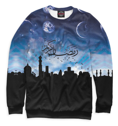 Свитшот Print Bar Ислам ислам 9787500406778