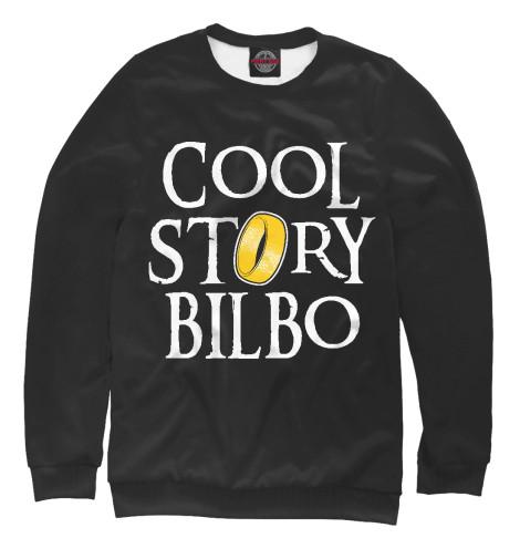 Свитшот Print Bar Cool Story Bilbo пальто alix story alix story mp002xw13vur