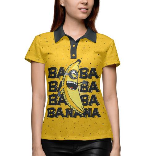 Поло Print Bar Banana поло print bar banana