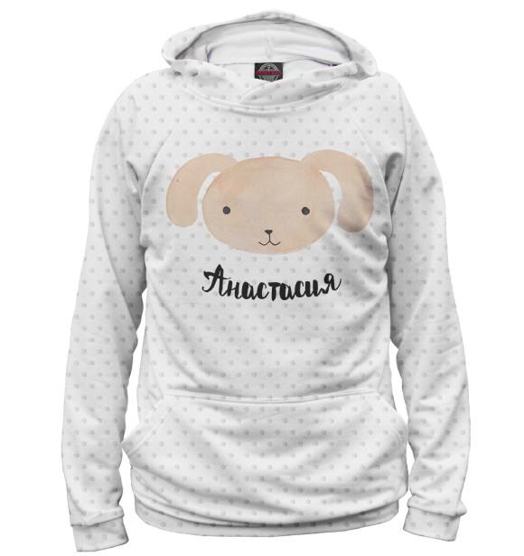 Купить Худи для девочки Анастасия ANS-461503-hud