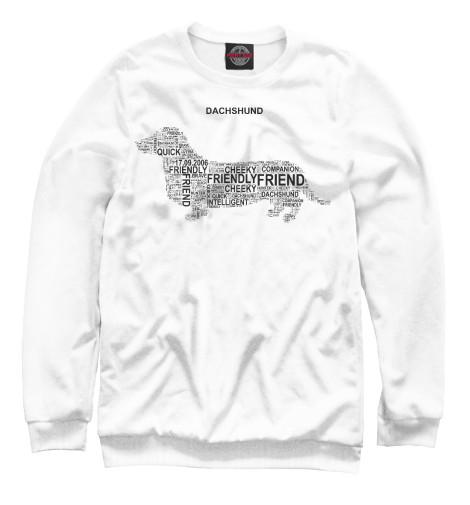 Купить Свитшот для девочек Dachshund Такса DOG-201417-swi-1