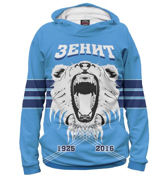 Купить Худи для мальчика Зенит ZNT-889934-hud-2