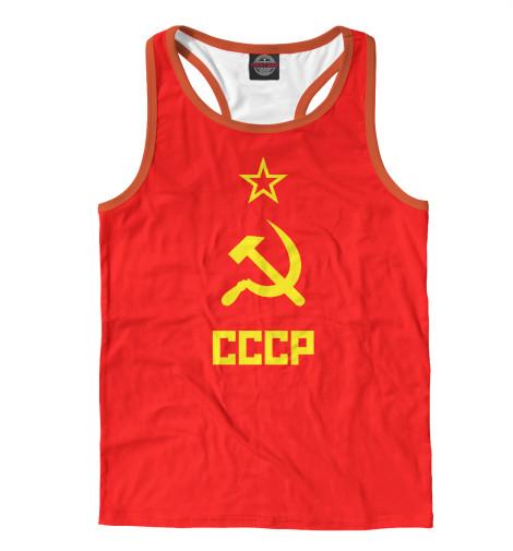 Майка борцовка Print Bar СССР лампа supra sl led pr g45 7вт 605lm 30000ч 3000к e27 3 шт [10276]