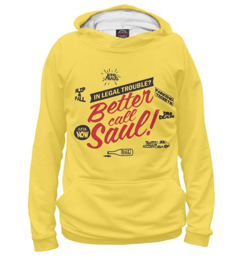 Худи Print Bar Better Call Saul футболка классическая printio better call saul