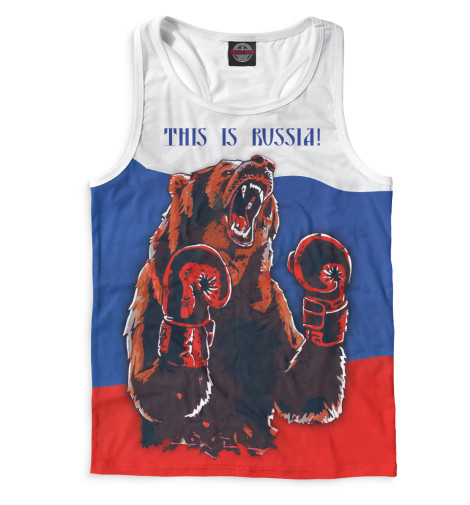 Майка борцовка Print Bar Медведь-боксер б у пежо боксер