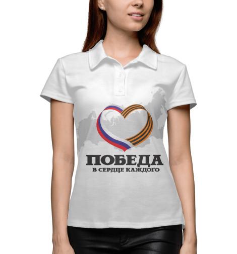 Купить Поло для девочки Победа в сердце каждого 9MA-581723-pol-1