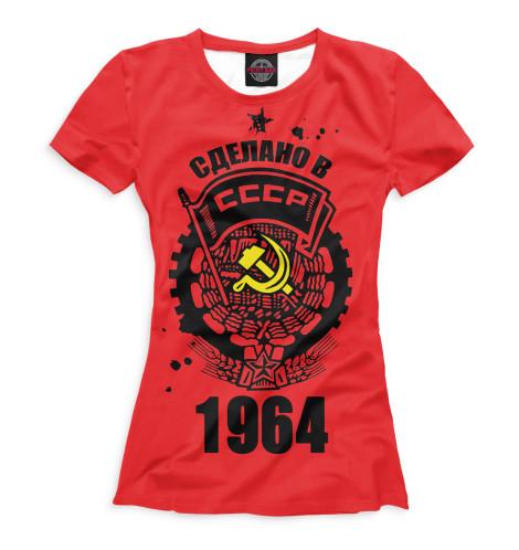Купить Женская футболка Сделано в СССР — 1964 DHC-284543-fut-1