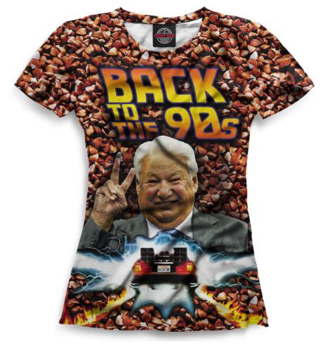 Женская футболка Ельцин