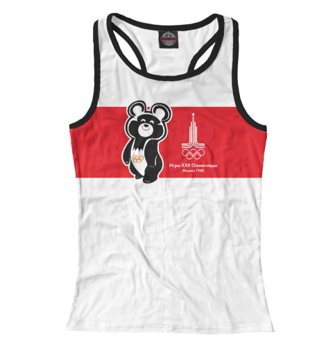 Майка борцовка Print Bar Олимпийский мишка и лого олимпиады 1980 года в Москве