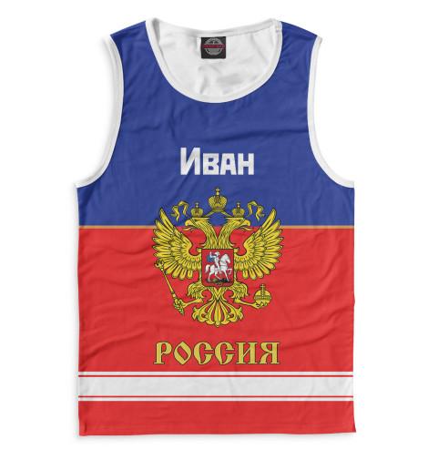 Майка Print Bar Хоккеист Иван иван комлев ковыль