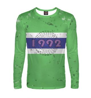 1992 green